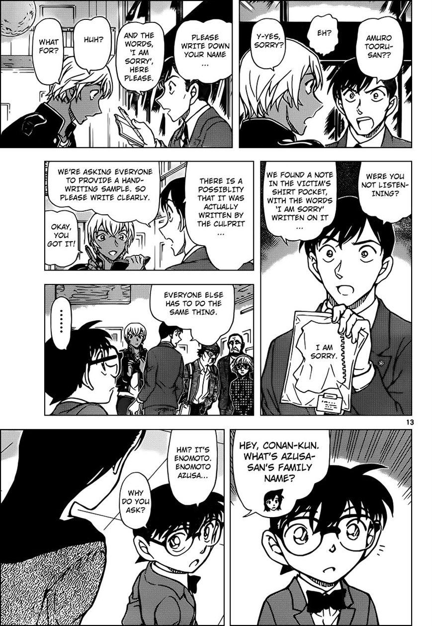 Detective Conan Chapter 955  Online Free Manga Read Image 13