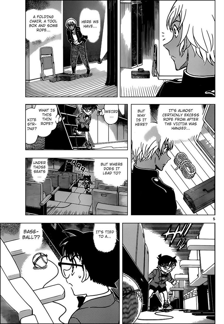 Detective Conan Chapter 955  Online Free Manga Read Image 5