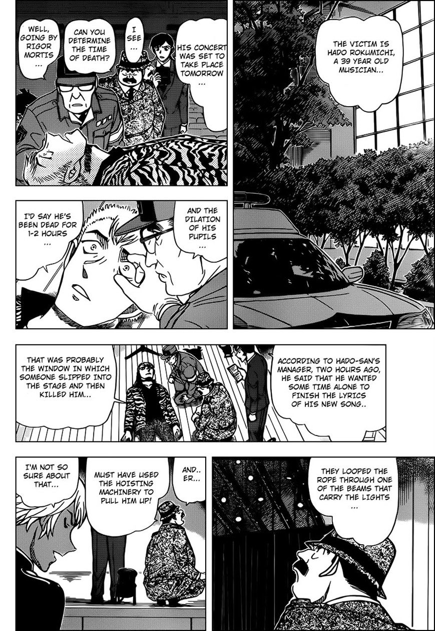 Detective Conan Chapter 955  Online Free Manga Read Image 6