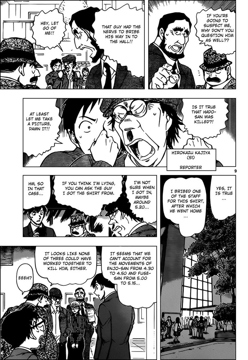 Detective Conan Chapter 955  Online Free Manga Read Image 9