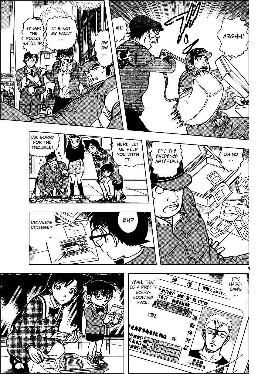 Detective Conan Chapter 956  Online Free Manga Read Image 10