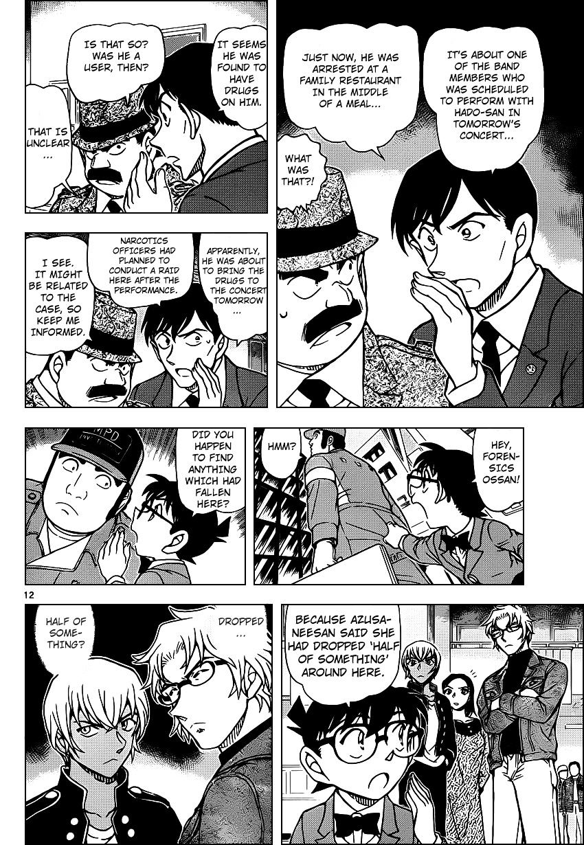 Detective Conan Chapter 956  Online Free Manga Read Image 13