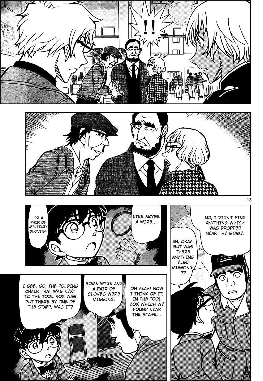 Detective Conan Chapter 956  Online Free Manga Read Image 14