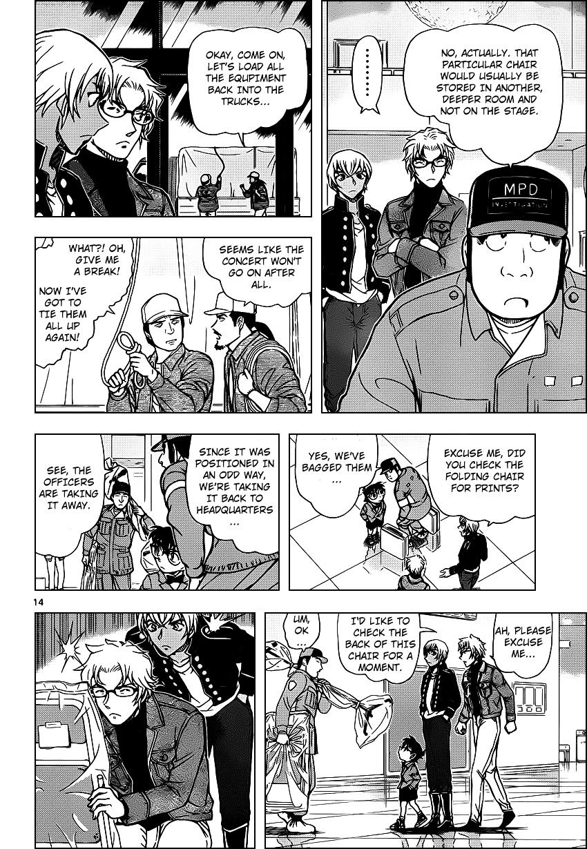 Detective Conan Chapter 956  Online Free Manga Read Image 15