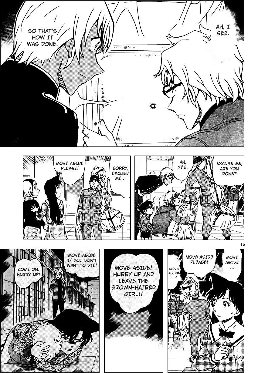 Detective Conan Chapter 956  Online Free Manga Read Image 16