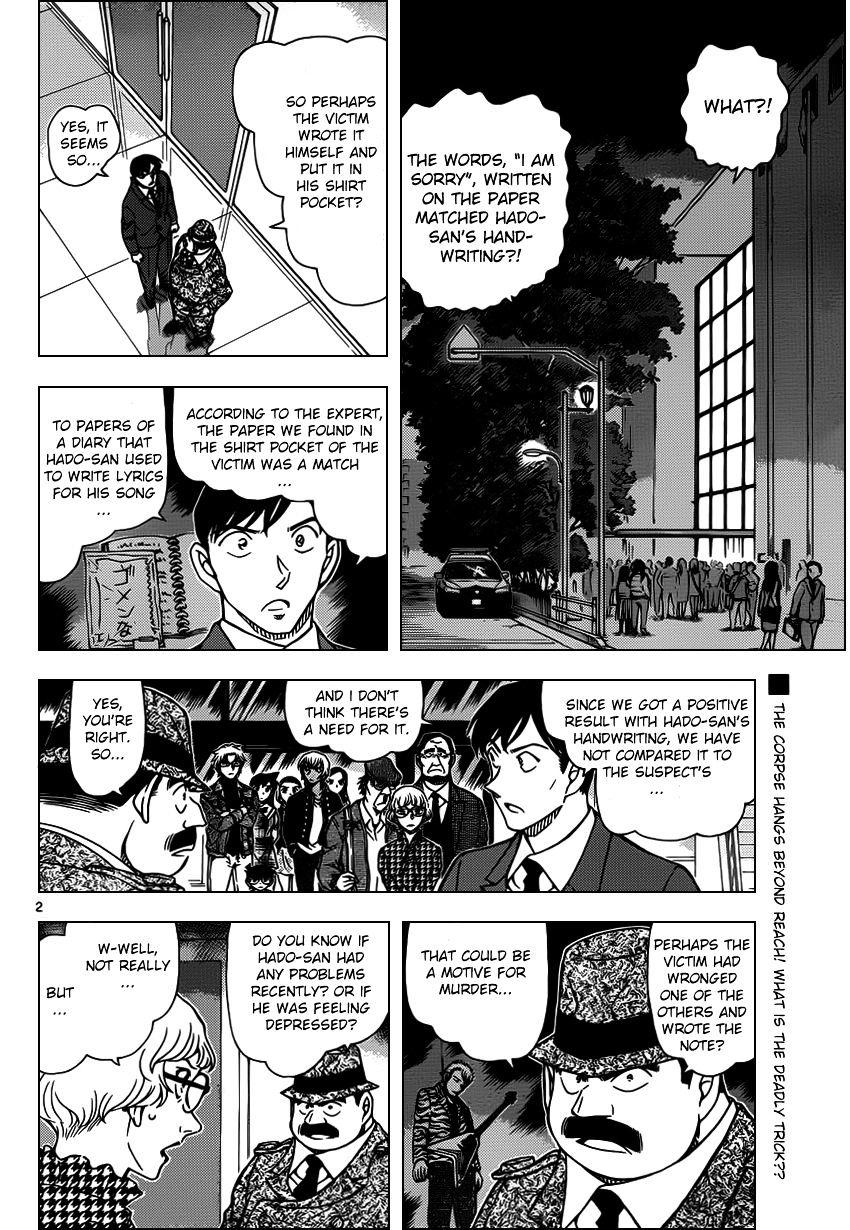 Detective Conan Chapter 956  Online Free Manga Read Image 3