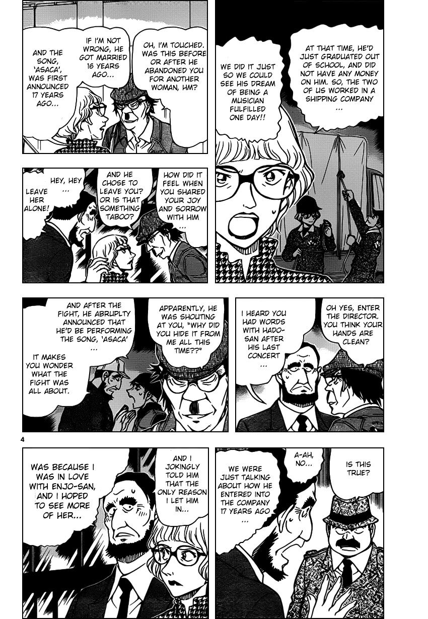 Detective Conan Chapter 956  Online Free Manga Read Image 5