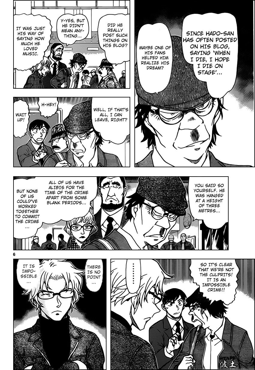 Detective Conan Chapter 956  Online Free Manga Read Image 7