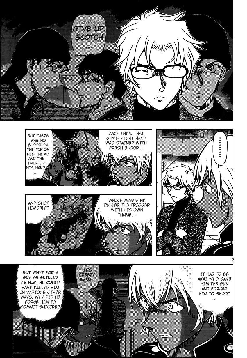 Detective Conan Chapter 956  Online Free Manga Read Image 8