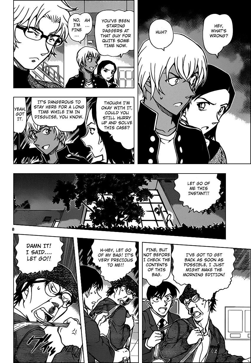 Detective Conan Chapter 956  Online Free Manga Read Image 9