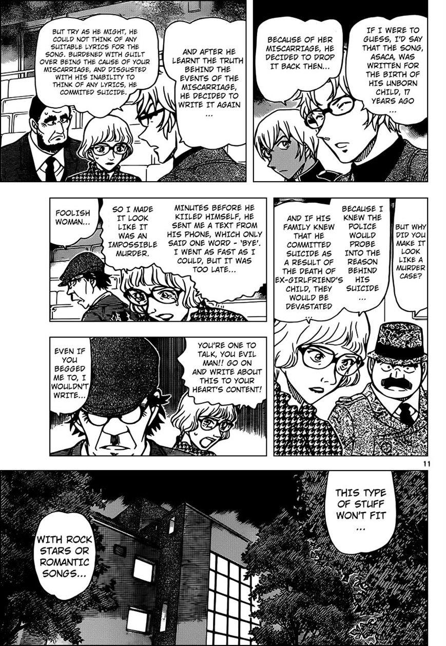 Detective Conan Chapter 957  Online Free Manga Read Image 11
