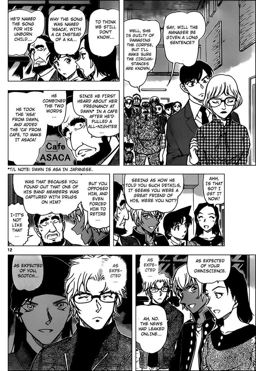 Detective Conan Chapter 957  Online Free Manga Read Image 12