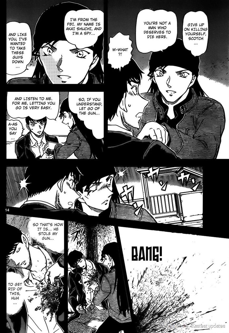 Detective Conan Chapter 957  Online Free Manga Read Image 14