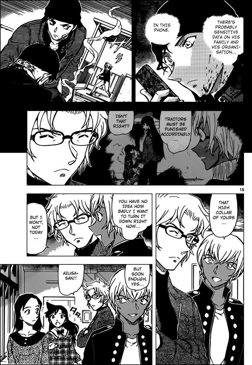 Detective Conan Chapter 957  Online Free Manga Read Image 15