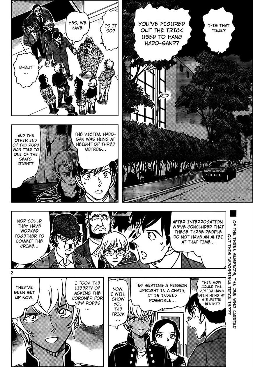 Detective Conan Chapter 957  Online Free Manga Read Image 2