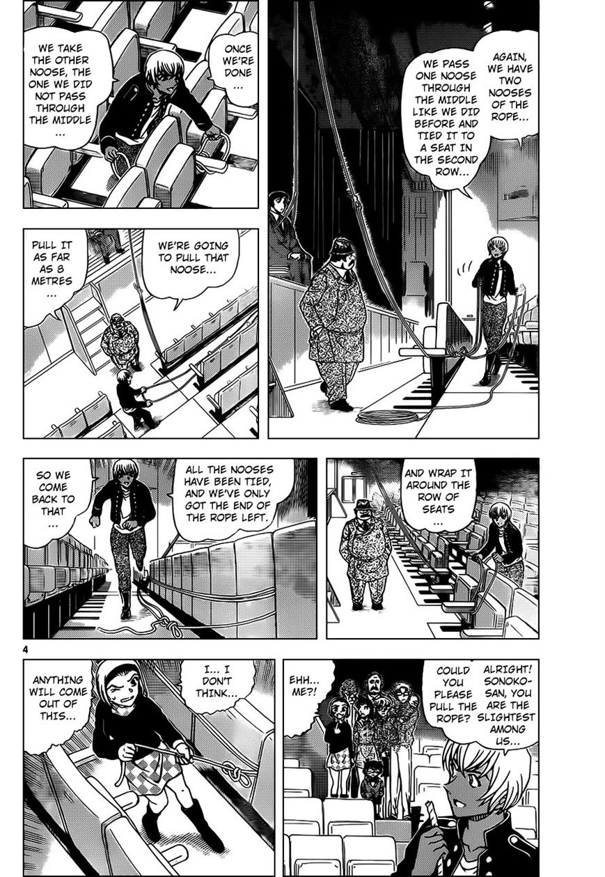 Detective Conan Chapter 957  Online Free Manga Read Image 4