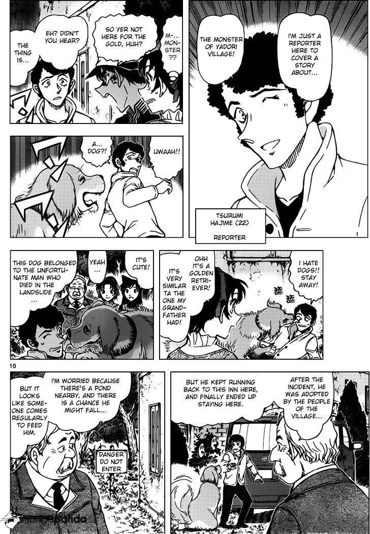 Detective Conan Chapter 958  Online Free Manga Read Image 10