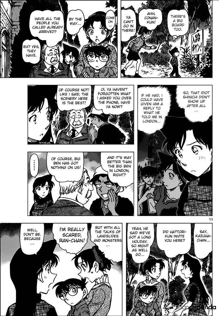 Detective Conan Chapter 958  Online Free Manga Read Image 11