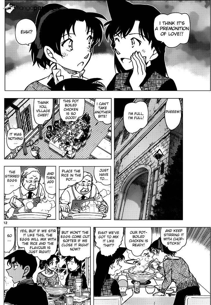 Detective Conan Chapter 958  Online Free Manga Read Image 12