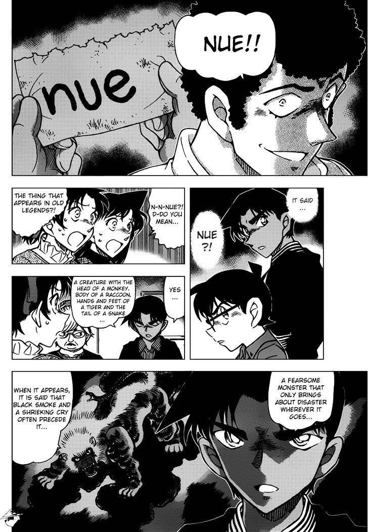 Detective Conan Chapter 958  Online Free Manga Read Image 14