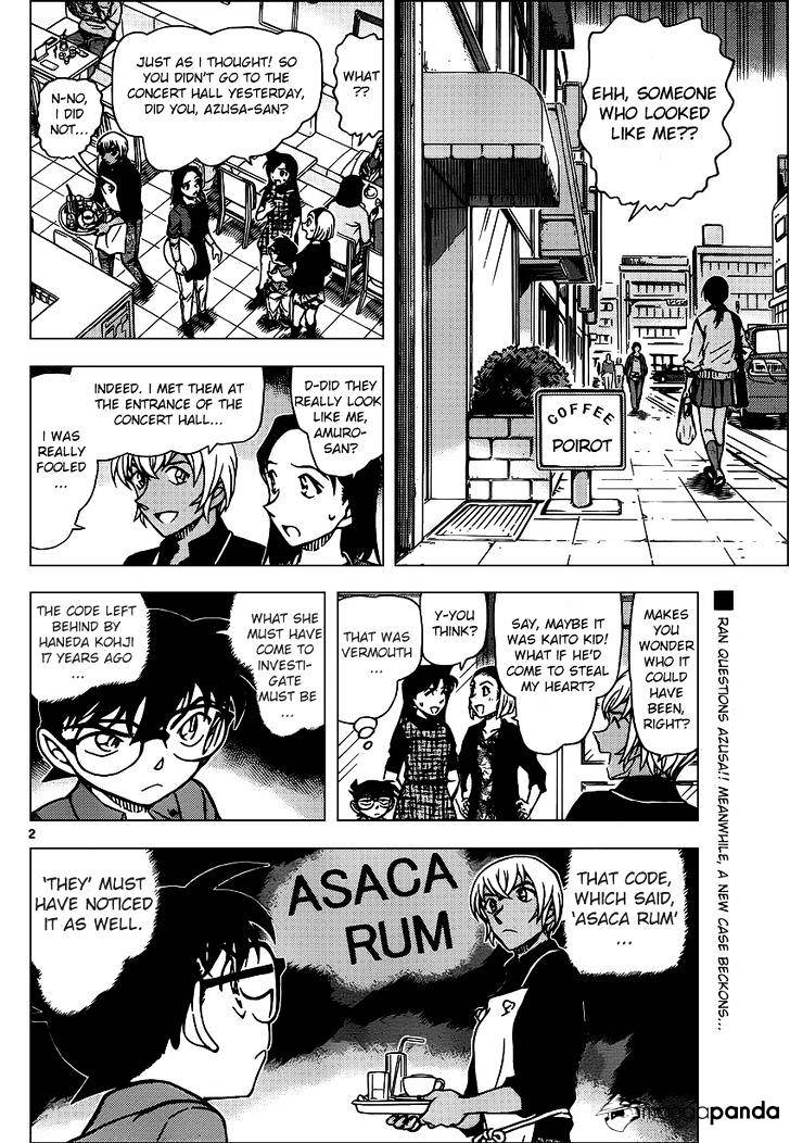 Detective Conan Chapter 958  Online Free Manga Read Image 2