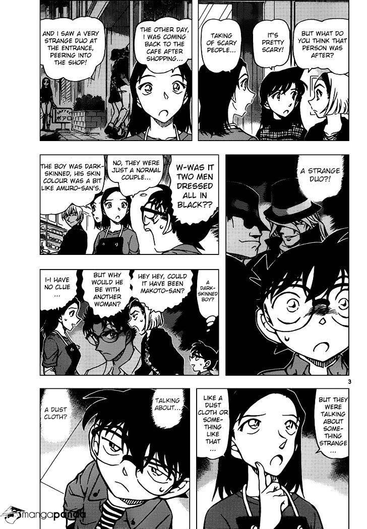 Detective Conan Chapter 958  Online Free Manga Read Image 3