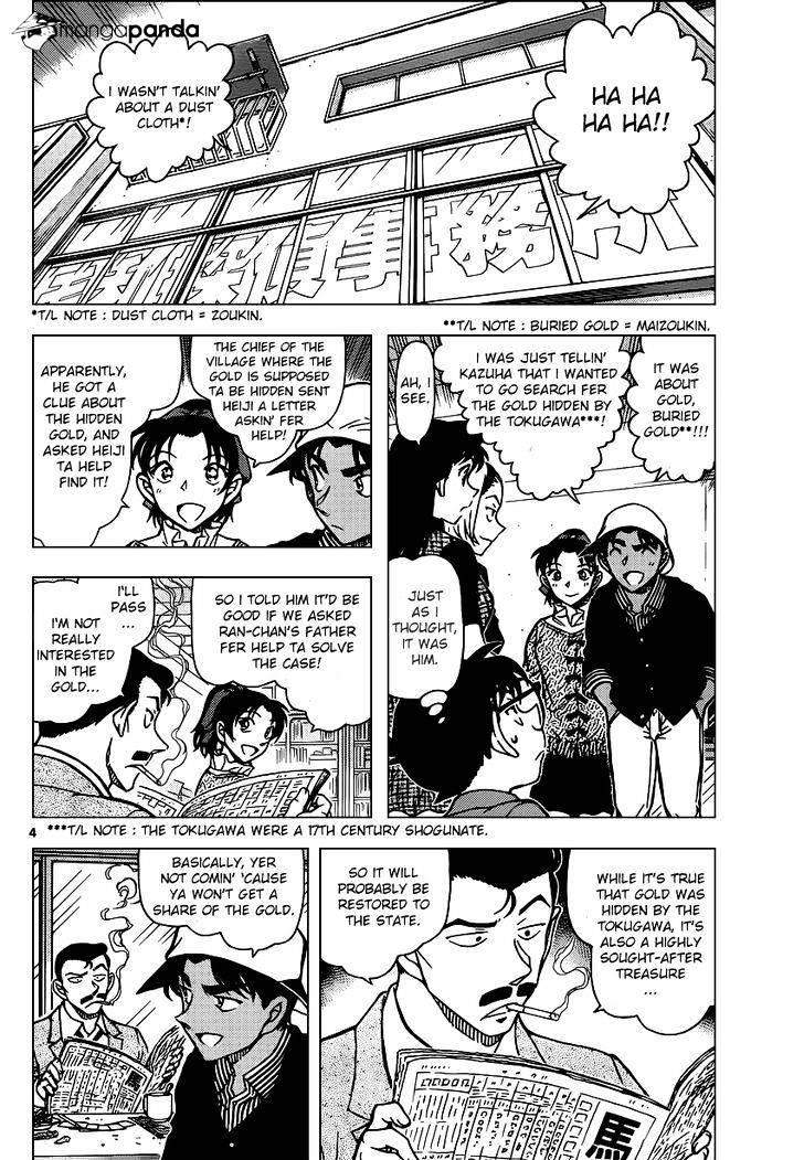 Detective Conan Chapter 958  Online Free Manga Read Image 4