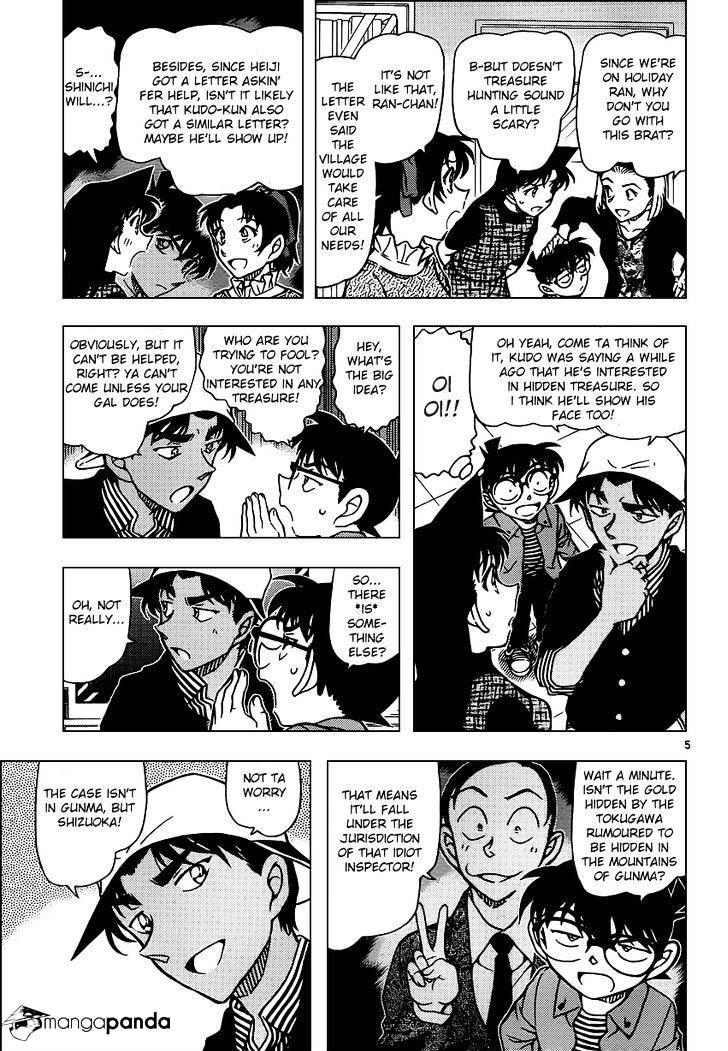 Detective Conan Chapter 958  Online Free Manga Read Image 5
