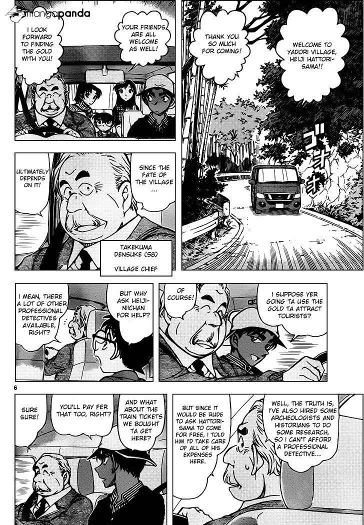 Detective Conan Chapter 958  Online Free Manga Read Image 6