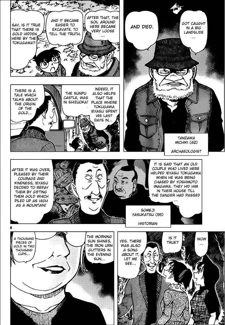 Detective Conan Chapter 958  Online Free Manga Read Image 8