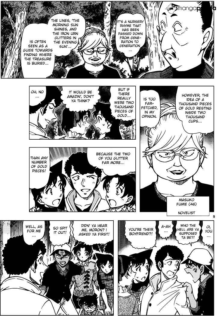 Detective Conan Chapter 958  Online Free Manga Read Image 9
