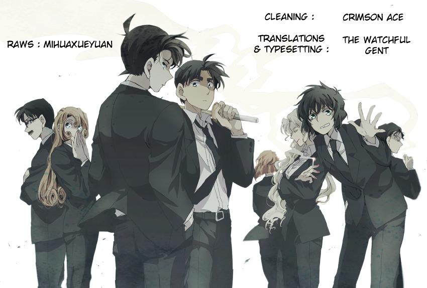 Detective Conan Chapter 959  Online Free Manga Read Image 1