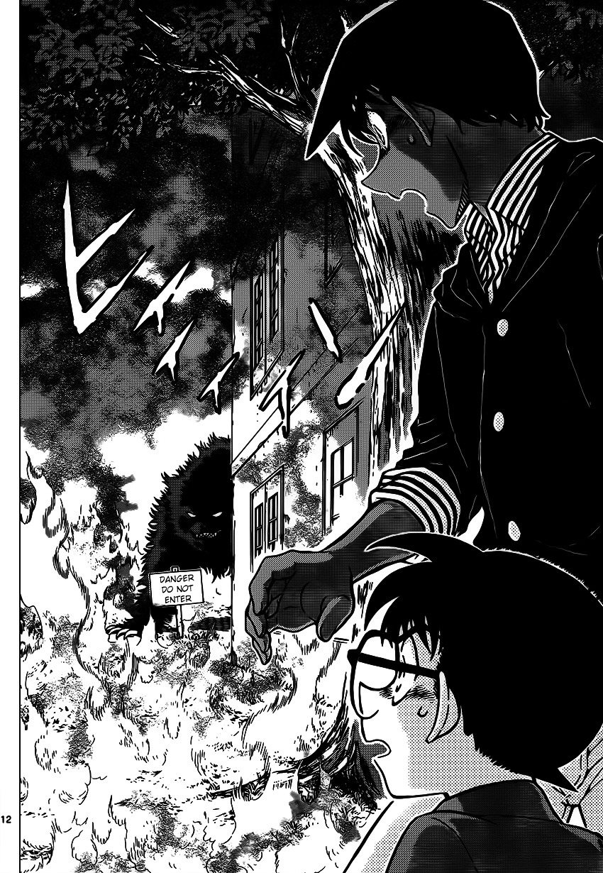 Detective Conan Chapter 959  Online Free Manga Read Image 13