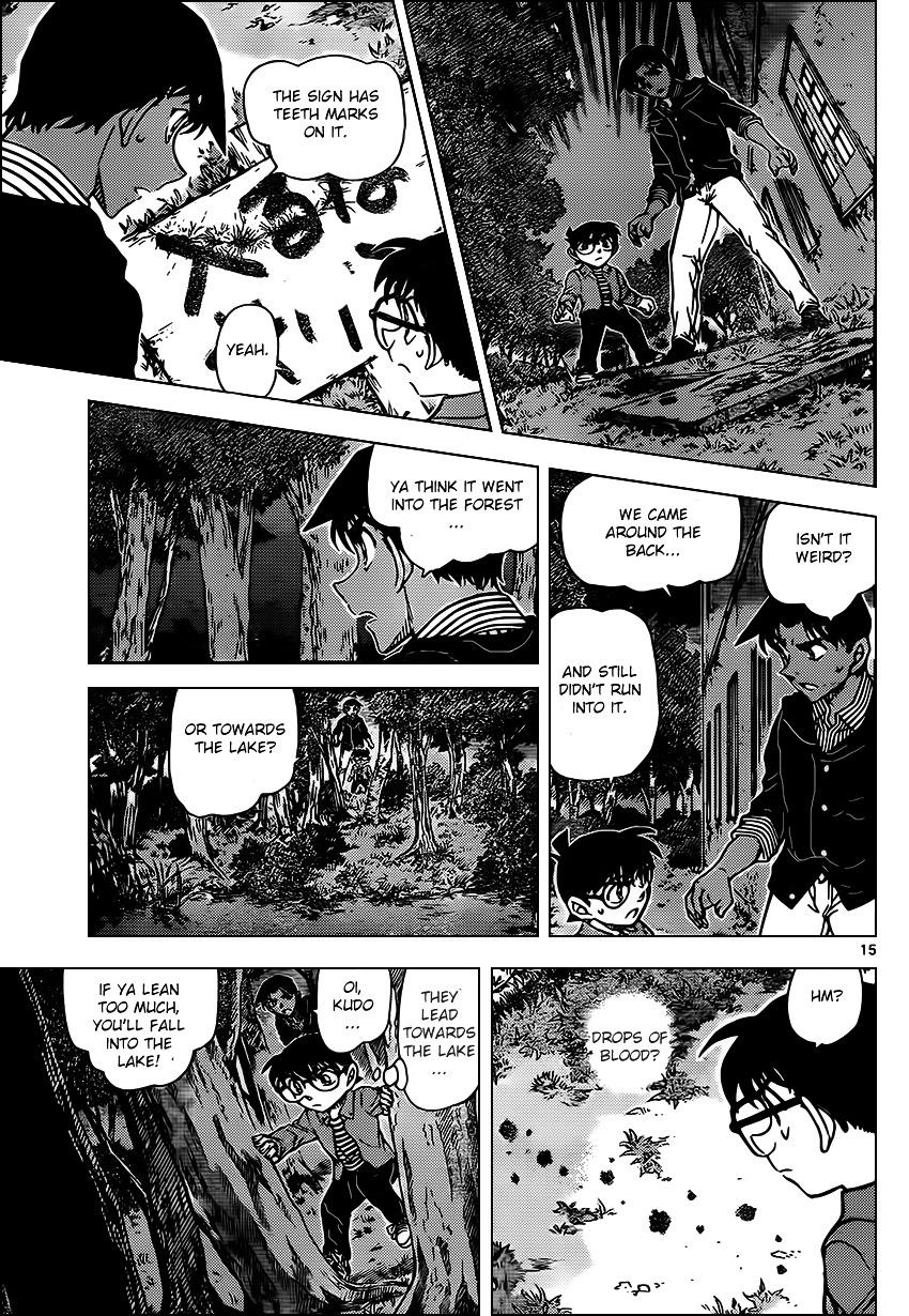 Detective Conan Chapter 959  Online Free Manga Read Image 16