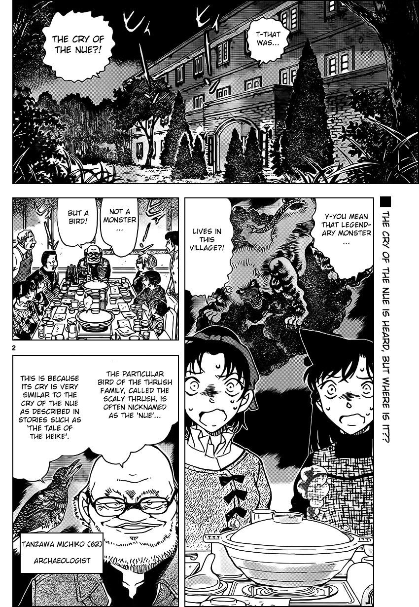 Detective Conan Chapter 959  Online Free Manga Read Image 3