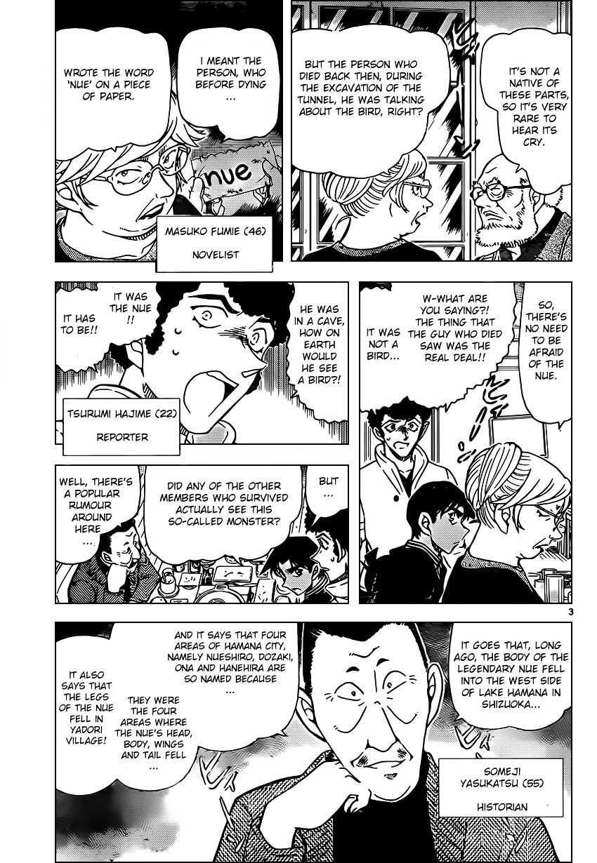 Detective Conan Chapter 959  Online Free Manga Read Image 4