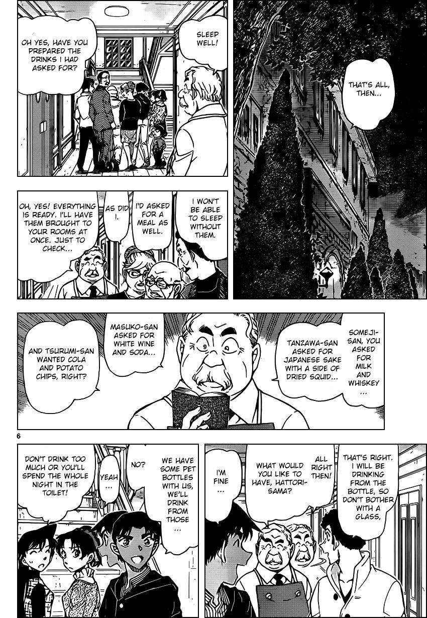 Detective Conan Chapter 959  Online Free Manga Read Image 7