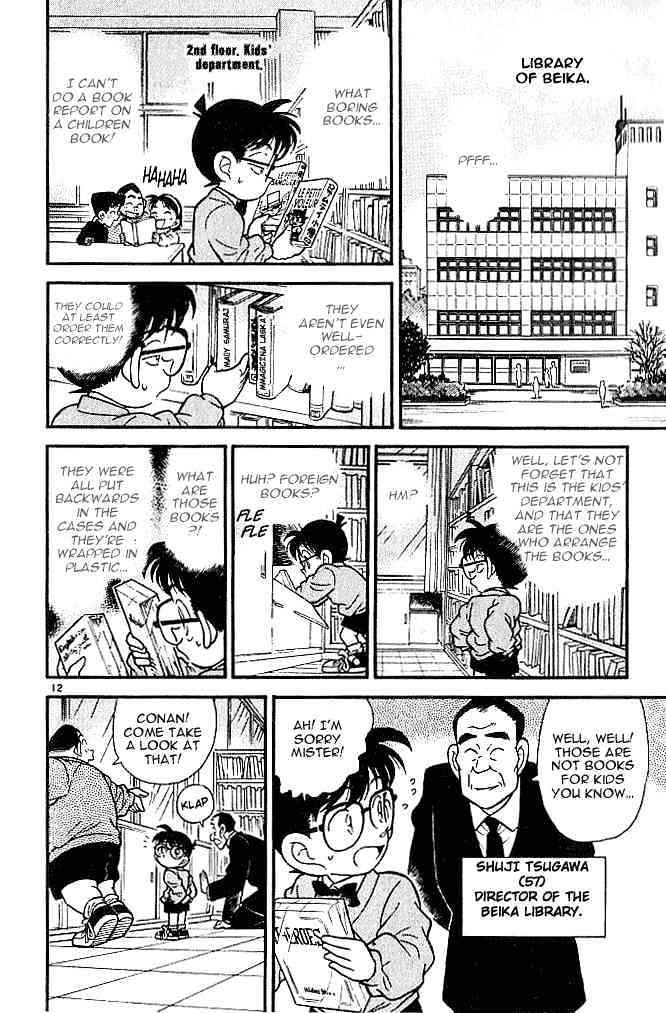 Detective Conan Chapter 96  Online Free Manga Read Image 12