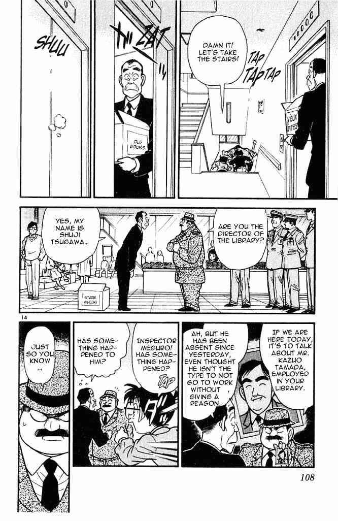 Detective Conan Chapter 96  Online Free Manga Read Image 14