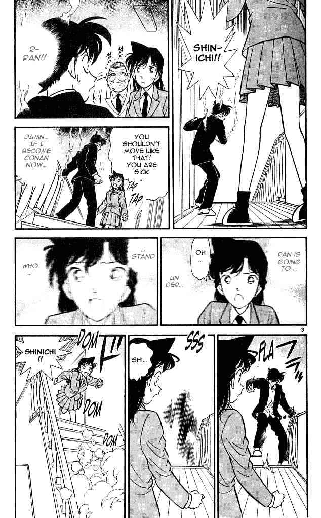 Detective Conan Chapter 96  Online Free Manga Read Image 3