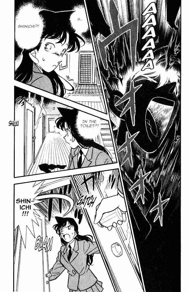 Detective Conan Chapter 96  Online Free Manga Read Image 5