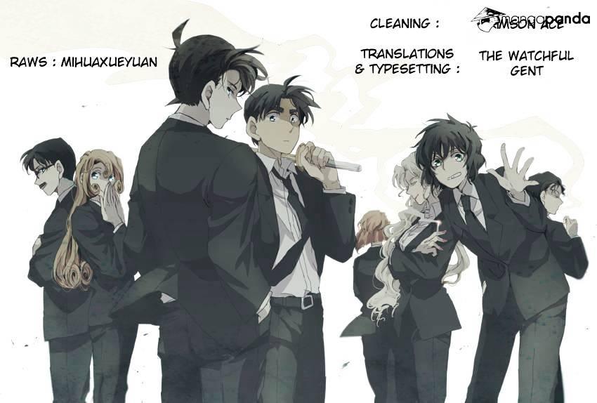 Detective Conan Chapter 960  Online Free Manga Read Image 1