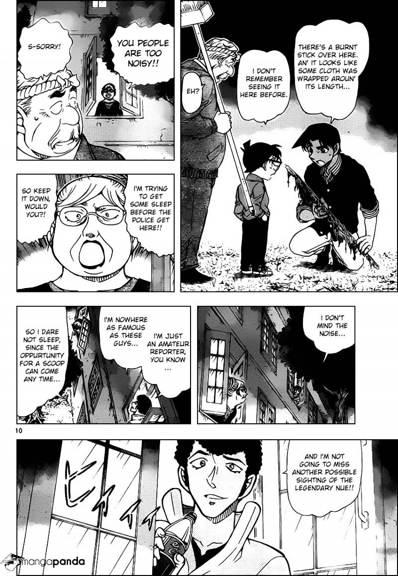 Detective Conan Chapter 960  Online Free Manga Read Image 11