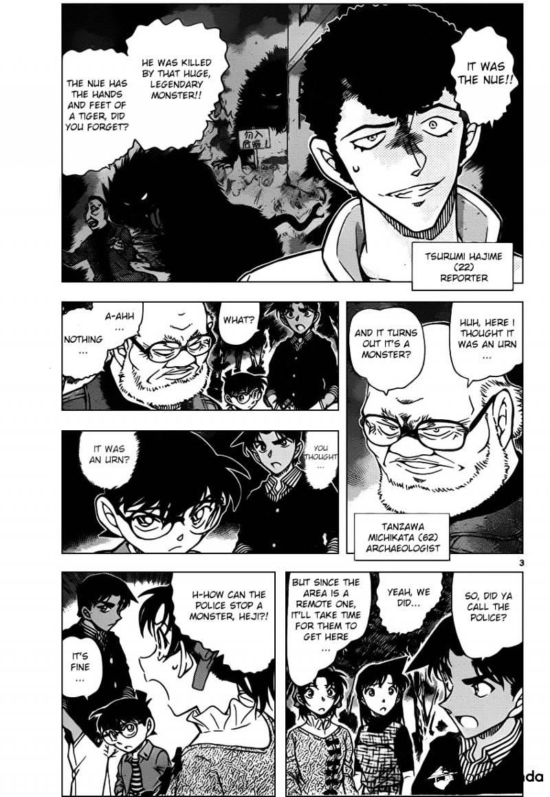 Detective Conan Chapter 960  Online Free Manga Read Image 4
