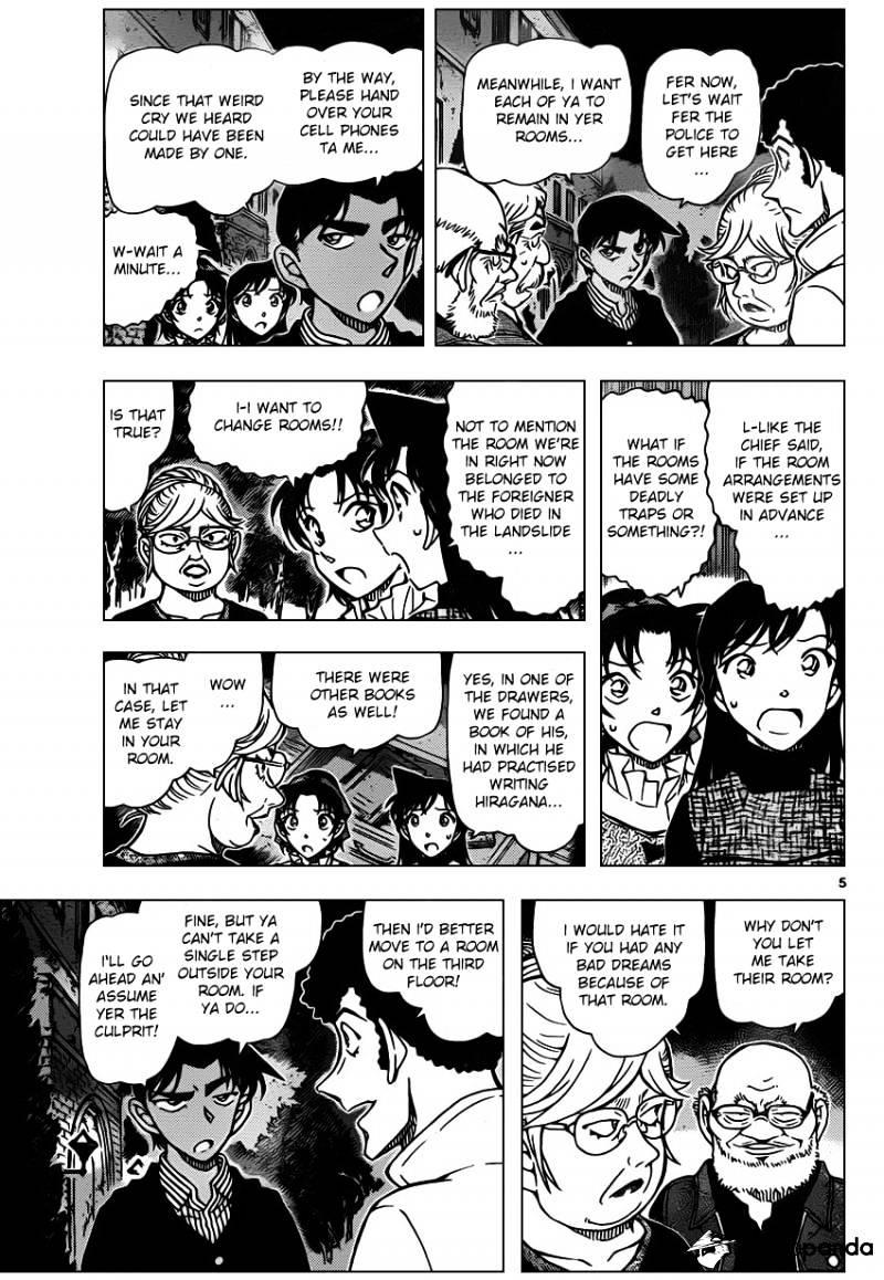 Detective Conan Chapter 960  Online Free Manga Read Image 6