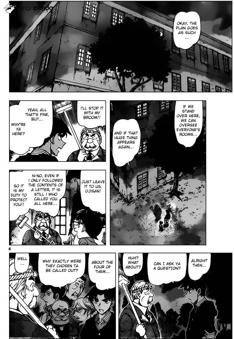 Detective Conan Chapter 960  Online Free Manga Read Image 7