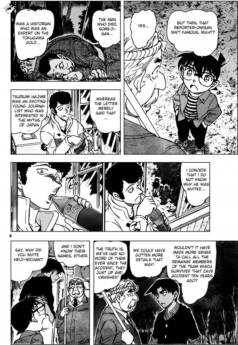 Detective Conan Chapter 960  Online Free Manga Read Image 9