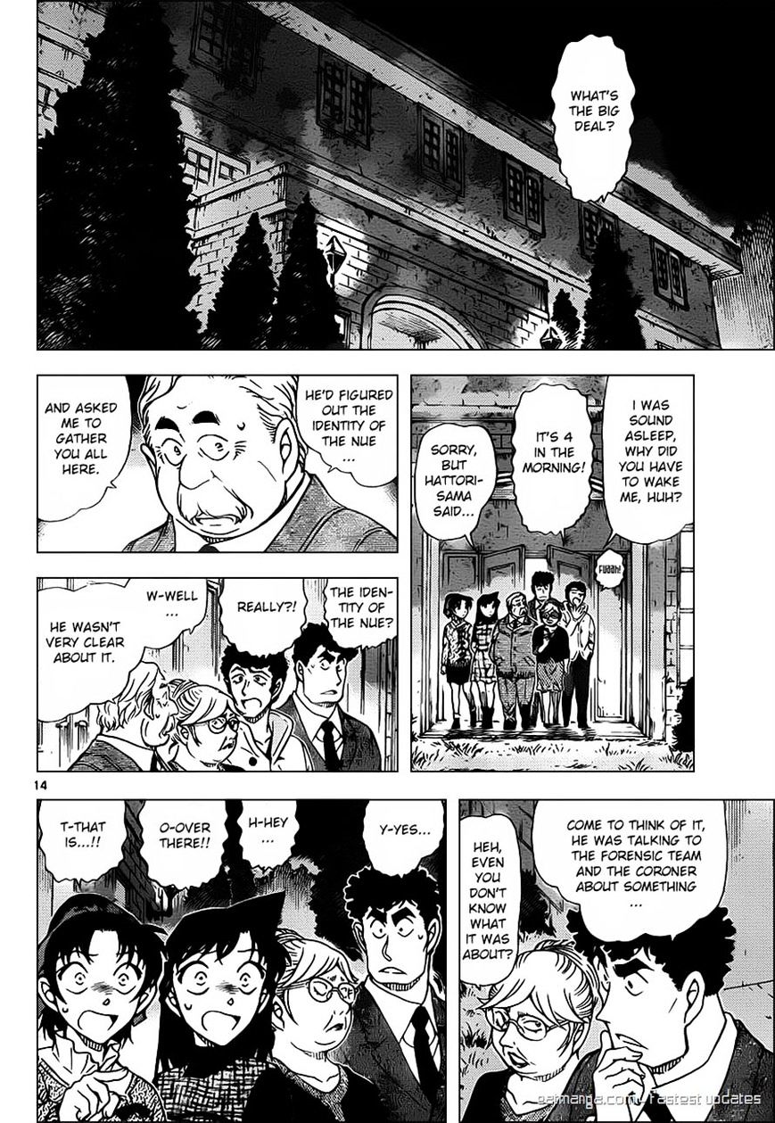 Detective Conan Chapter 961  Online Free Manga Read Image 14