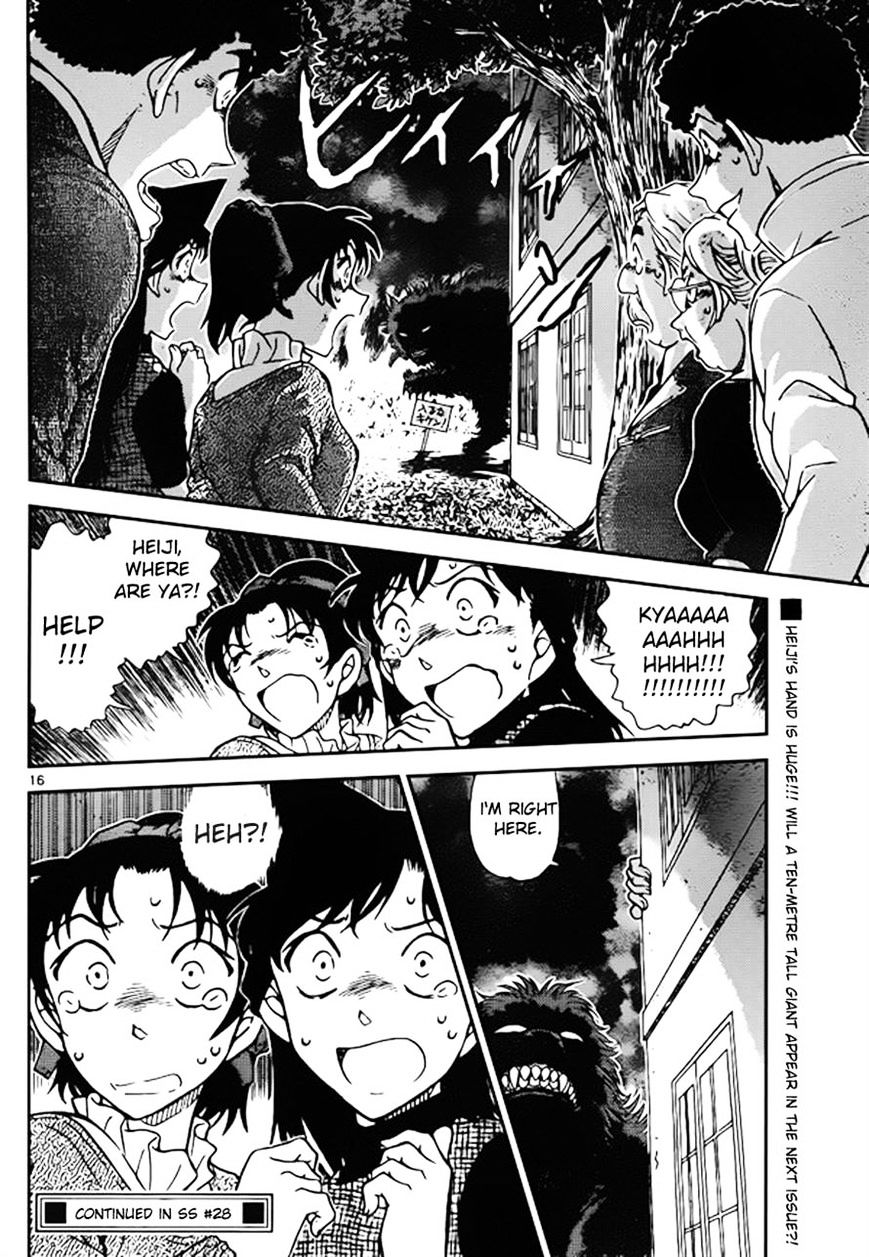 Detective Conan Chapter 961  Online Free Manga Read Image 16