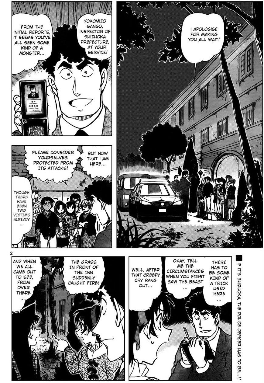 Detective Conan Chapter 961  Online Free Manga Read Image 2
